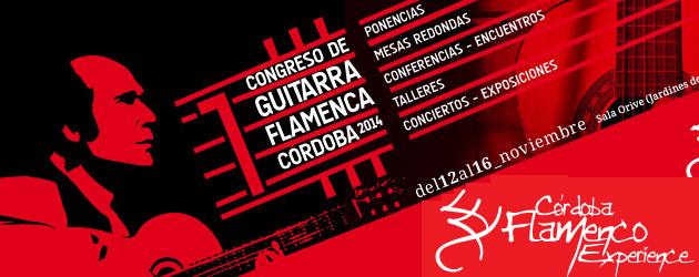 Pr ximos eventos i congreso de guitarra flamenca de for Sala clamores proximos eventos