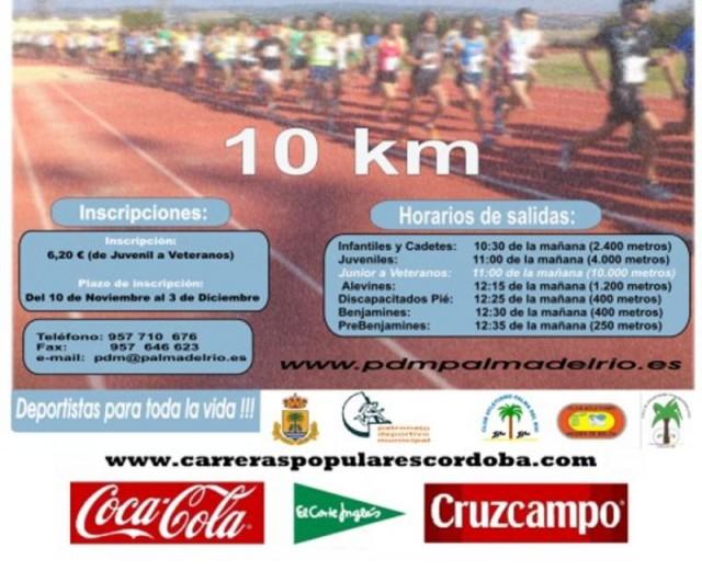 1.Carrerapalma2014web