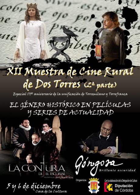 CARTEL MUESTRA DE CINE DE DOS TORRES 2014-2