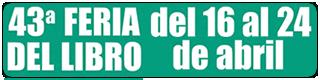 Banner-43-Feria-del-Libro-Cordoba-2016-Plano