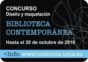 biblioteca-contemporanea-UMA