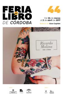 2017_cartel_feria