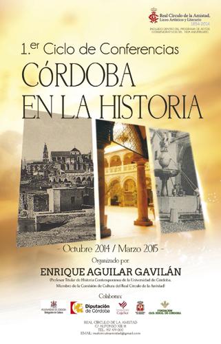 cordoba_historia_cartel