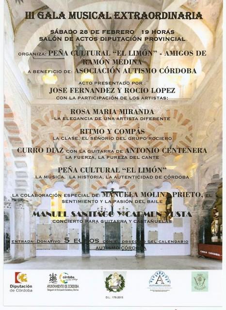 GALA-MUSICAL-PENA-EL-LIMON