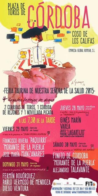 toros_feria_cordoba2015