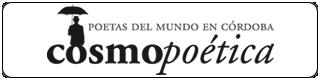 Banner-Cosmopetica-2015-Plano
