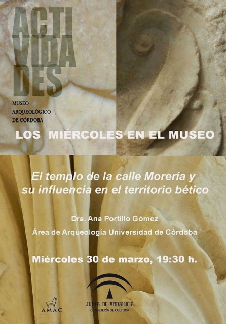 museo-arquologico-714x1024
