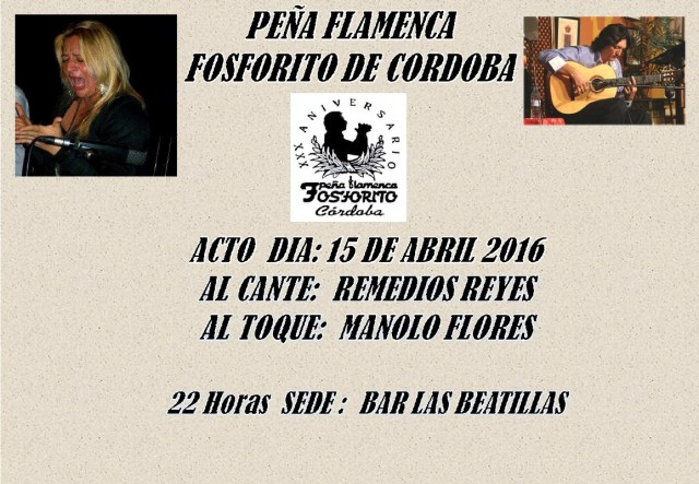 pena-flamenca-el-fosforito-de-cordoba-2016-04-15