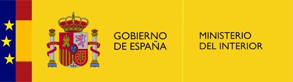 logo-ministerio-interior