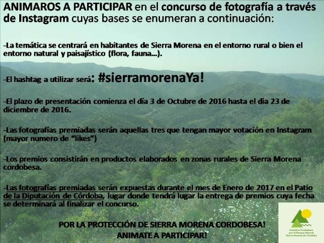 concurso-fotografia-sierra-morena