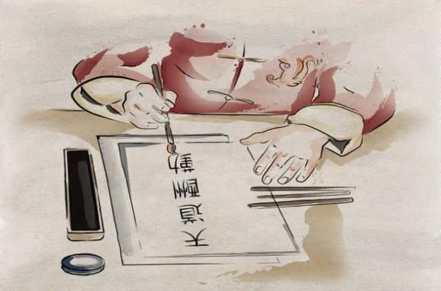 imagen-china