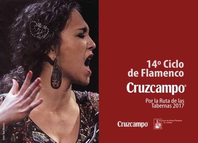 14-ciclo-de-flamenco-cruzcampo-por-la-ruta-de-las-tabernas-de-cordoba-2017-portada