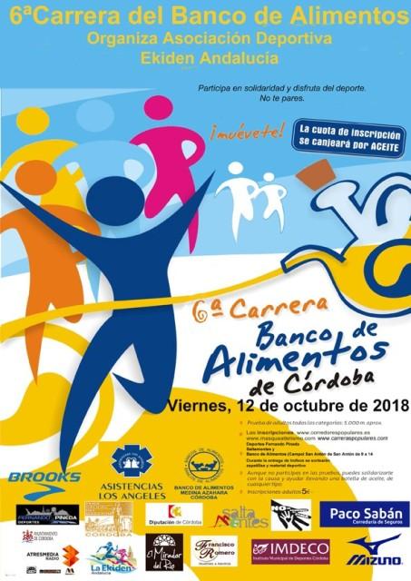 cartel-carrera-La-Cordobaria-2018-a-beneficio-del-banco-de-alimentos-web.jpg